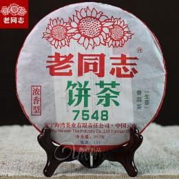 Шен Пуер Хайвань Лао Тун Чжи 7548 151 / 2015 р / млинець 357 г