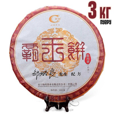 Шу Пуер ⭐ Хайвань Лао Тун Чжи ⭐ Ба Ван Бін / 2014 р / 3 кг