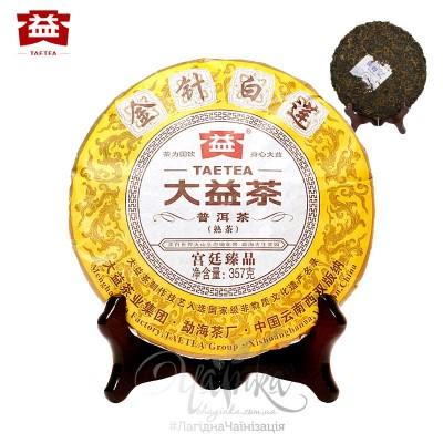 Шу Пуер ⭐ «Золоті голки і білий лотос» ⭐ 2014 р, фабрика Менхай Да І, рецепт 1401, млинець 357 гр
