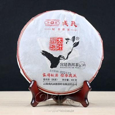Шу пуер ⭐ Шу пуер  Mengku Rongshi Mu Ye Chun, Гун Тін (палацовий)  / 2016 р / млинець 400 грамів