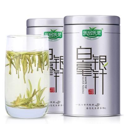 Білий чай Бай Хао Ін Чжень, 65 гр, в подарунковій упаковці