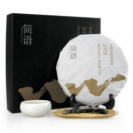 Бай Мудань (пресований ) HQ*, млинець 250 гр («Біла півонія»)