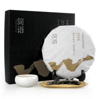 Пресований білий чай ✅ Бай Му Дань, млинець 250 гр