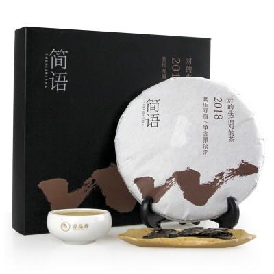 Пресований білий чай ✅ Шоу Мей, HQ* («Брови старця» або «Брови довголіття»)