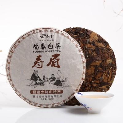 Білий чай Шоу Мей («Брови старця» або «Брови довголіття»)