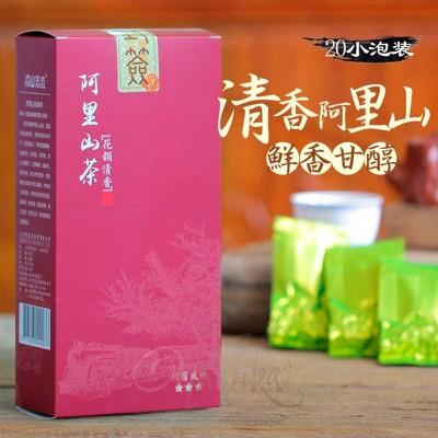 Чай світлий тайваньський улун ★ Алішань, 160 г (20х8 г)