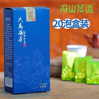Чай світлий тайваньський улун ★ Да Юй Лін, 160 г (20х8 г)