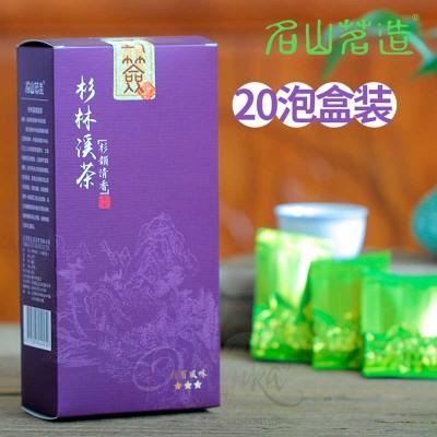 Чай світлий тайваньський улун ★ Шань Лінь Си («Лісовий струмочок в горах»), 160 г (20х8 г)
