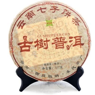 Фермерський пуер з давніх дерев «Гу Шу» від Си Ю / 2015 р / млинець 357 грамів