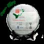 Шен (зелений) ПУЕР